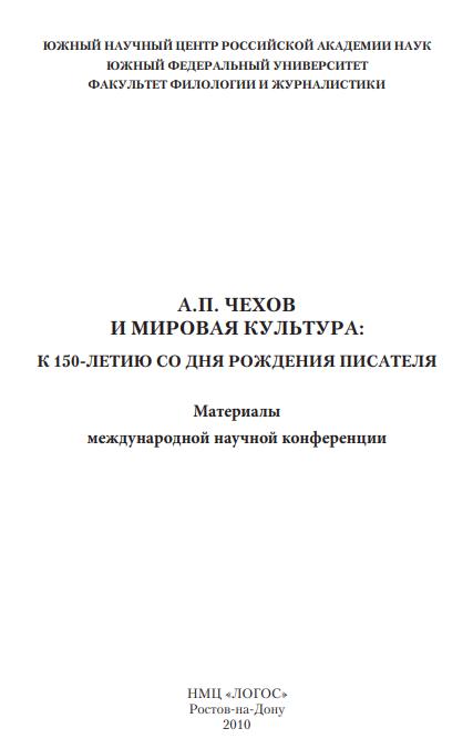 Медицинская книжка в Чехове юг